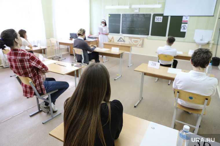 стандартный режим работы школ