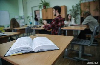 Президент РФ раскритиковал учебники по истории