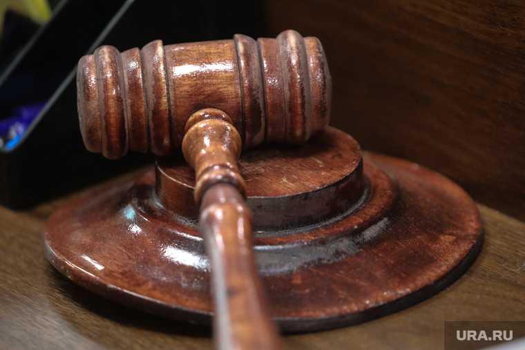 судья Рамзия Лутфуллоева меняет работу