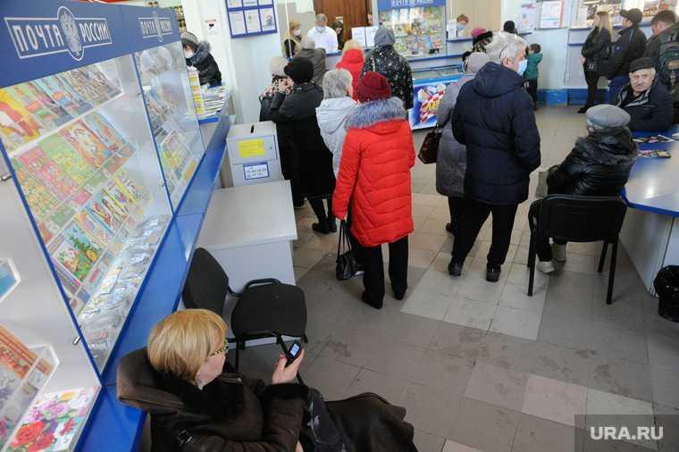 почта россии товары продажа