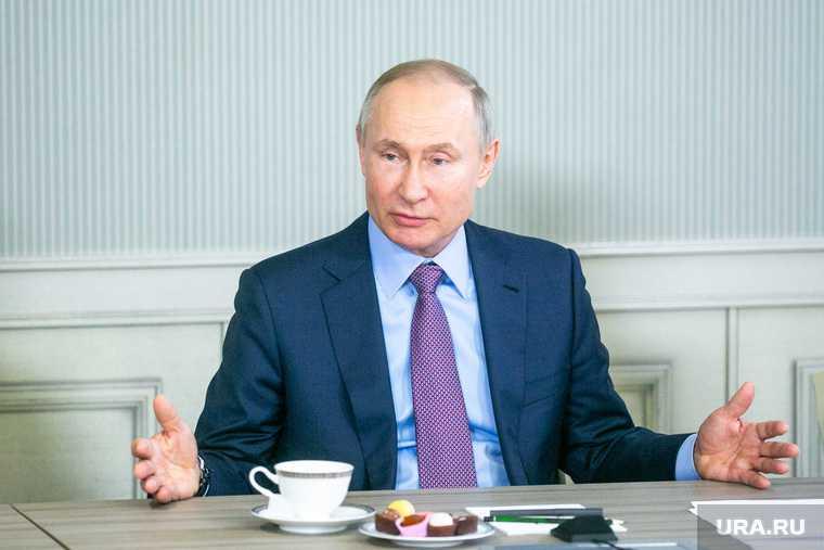 Путин ипотека льготная квартира пмэф
