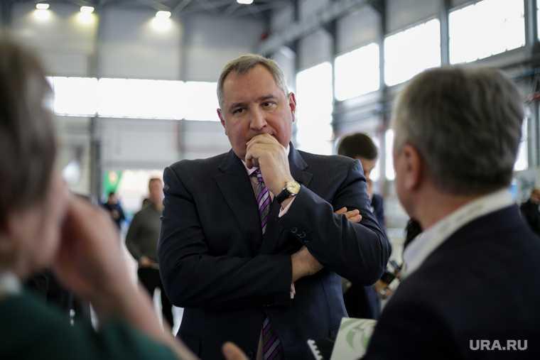 Рогозин рассказал о стоимости российского аналога Starlink