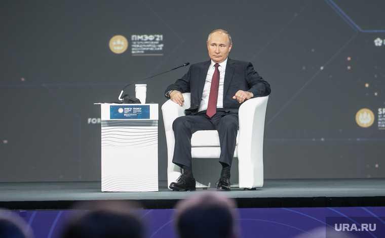Путин Октавиан