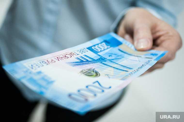 снятие денег в банкае обмен и замена денег в банке