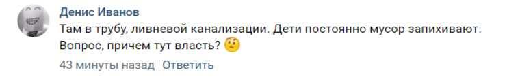 В соцсетях разозлились из-за потопа на улицах уральских городов. «На море можно не ехать»