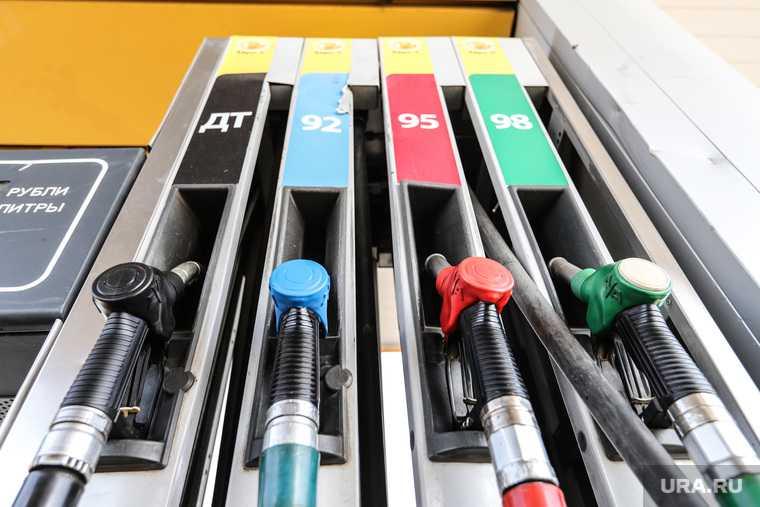 нефтекомпании